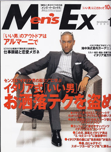 Men's Ex Cover