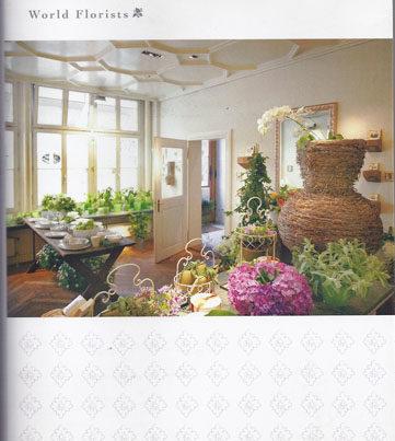 World Florist